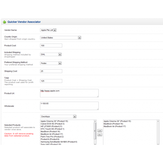 Quicker Vendor (OpenCart Addon)